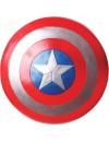 Bouclier Captain America 61 cm
